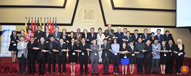 treaty-management-workshop_official-photo