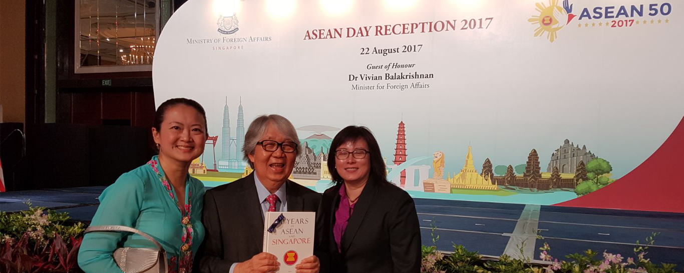Book Launch: Fifty Years of ASEAN and Singapore